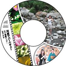 サンプル dvd